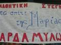 'Maria's Home-Education & Culture Campus'